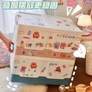 ig 風折疊收納箱少女心家用玩具整理學生宿舍衣物大號箱子收納柜品牌【小獅子】