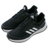 Adidas 愛迪達 RAPIDARUN WIDE K  慢跑鞋 CM8489 *女 舒適 運動 休閒 新款 流行 經典