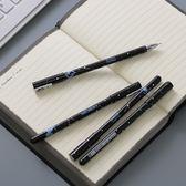 十二星座中性筆12星座簽字水筆