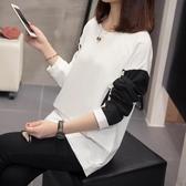 大尺碼女裝 秋冬胖mm長袖套頭 撞色寬鬆黑色打底衫200斤上衣 秋季上新