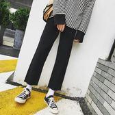 韓版時尚男士黑色休閒褲春季九分褲青年直筒闊腿長褲  七夕節禮物 全館八折