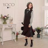 東京著衣【YOCO】韓風美學假二件式拼接魚尾洋裝-S.M.L(172894)