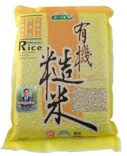 統一生機~有機糙米2公斤/包
