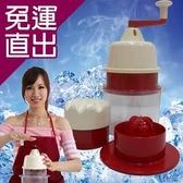 全佳豪 台灣製造便利免電果菜機刨冰.榨汁機透清涼組(刨冰機1榨汁機1保鮮蓋3)【免運直出】