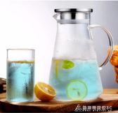 涼水壺玻璃耐高溫家用水壺涼白開水壺扎壺涼水杯大容量耐熱冷水壺 酷斯特數位3C igo