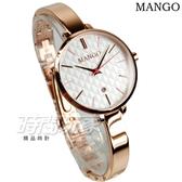 MANGO 簡單時光菱格紋女錶 防水手錶 學生錶 日期視窗 藍寶石水晶 不銹鋼 玫瑰金x白 MA6721L-80R