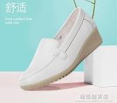 護士鞋軟底白色女春夏季坡跟防滑新款平底牛筋底醫院透氣軟皮 雙十二全館免運