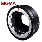 3C LiFe SIGMA MC-11 轉接環 SONY E 接環 恆伸公司貨