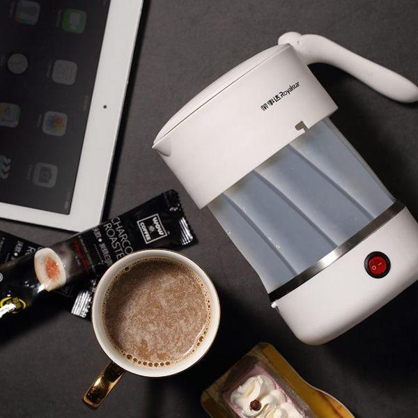 折疊水壺旅行電熱水壺便攜式燒水壺小型迷你旅游日本德國YYS 道禾生活館