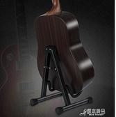 樂譜架 架吉他架立式貝斯支架民謠吉他支架電吉他架多色可選贈撥片A架【618特惠】