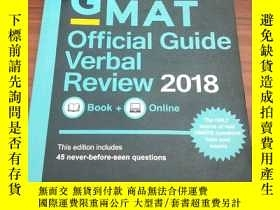 二手書博民逛書店Gmat罕見Official Guide Verbal Revi2018英文原版Y171447 不 不