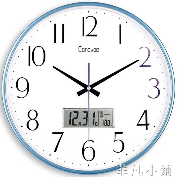 掛鐘凱諾時掛鐘客廳鐘表個性創意時鐘現代簡約大氣掛表時尚石英鐘家用LX 非凡小鋪