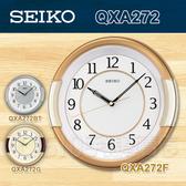 CASIO 手錶專賣店 SEIKO 精工掛鐘 QXA272F/QXA272 美學時尚掛鐘 日本機芯