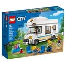LEGO樂高 City 城市系列 假期露營車_LG60283