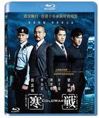 Blu-ray 寒戰BD 郭富城//劉德華
