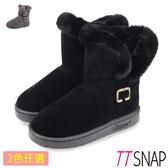 雪靴-TTSNAP 仿牛麂皮滾邊鋪毛中筒靴 黑/灰