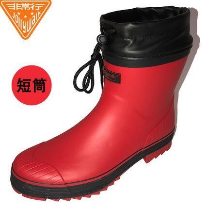 雨鞋男膠鞋男士雨靴水鞋套鞋釣魚鞋中筒防水防滑夏季水靴 雙12鉅惠交換禮物