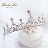 特惠小公舉髮飾 兒童皇冠頭飾女童髮飾小孩生日髮箍韓國小朋友蘇菲亞公主水鑽王冠