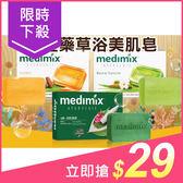印度MEDIMIX 綠寶石皇室藥草浴 美肌皂125g【小三美日】原價$39