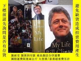 二手書博民逛書店My罕見Life我的生活(556)Y203004 President Bill Clinton Alfred