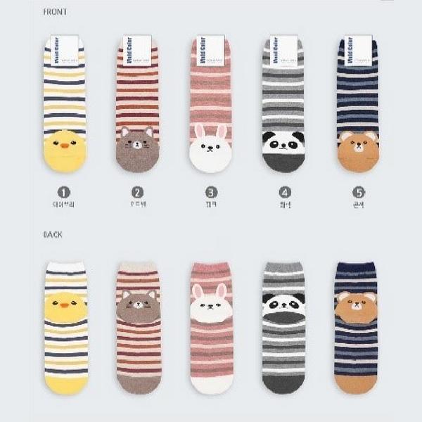 韓國動物撞色條紋造型短襪-多款任選 (SOCK-124-W)