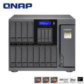 QNAP威聯通 TS-1677X-1600-8G16Bay NAS 網路儲存伺服器