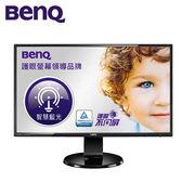【BenQ】GW2760HL 27型 VA 智慧藍光護眼電腦寬螢幕【加贈多功能露營燈】