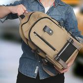 後背包 男 帆布韓版休閒 潮流雙肩背包大容量旅行包電腦學生書包【快速出貨八折一天】