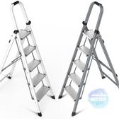 折疊梯 鋁合金梯子家用折疊人字梯加厚室內多功能樓梯三步爬梯小扶梯『東京衣社』