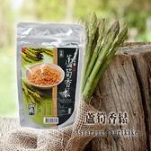 將軍區農會-蘆筍香鬆220g