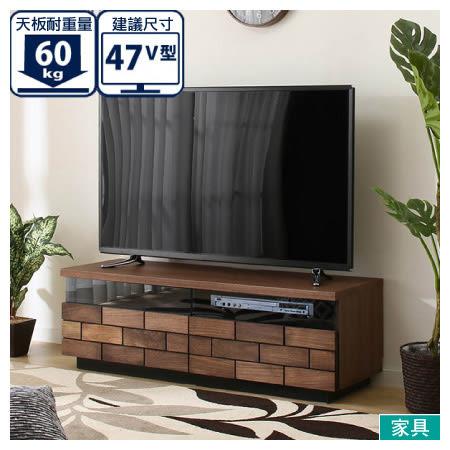 ◎歐風磚牆造型電視櫃 BLORICK2 120 MBR NITORI宜得利家居