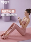 仰臥起坐 腳蹬拉力器瘦肚子仰臥起坐卷腹輔助器女健身瑜伽器材家用神器 【99免運】