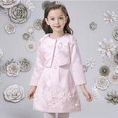 兒童禮服春裝洋氣套裝兩件套潮衣連身裙春秋女童公主裙花童晚禮服   LannaS