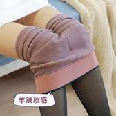 假透肉打底薄款一體加絨加厚女冬外穿厚款光腿透肉褲襪 黛尼時尚精品