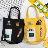 帆布包女斜挎新款潮大容量韓版ins學生包包百搭手提手拎書袋 聖誕節全館免運