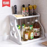 【TT 】雙層廚房置物架調味料收納架落地塑料刀架調料架調味品架子