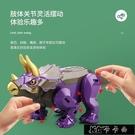 變形恐龍玩具霸王龍變形金剛機器人Q萌恐龍蛋變形蛋兒童男孩玩具【全館免運】