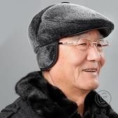 中老年男士毛帽子秋冬季戶外鴨舌帽加絨帽老人【小酒窩服飾】