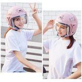 電動電瓶摩托車頭盔男女可愛卡通防曬半盔半覆式安全帽四季通用