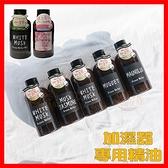日本John's Blend 加濕器專用香氛 加濕液 補充液【JB011】250ml 室內香氛 擴香