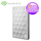 Seagate 希捷 Backup Plus Ultra Slim 2TB 2.5吋外接硬碟 白金