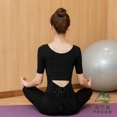 瑜伽服套裝女背心含胸墊三件套運動長袖初學者【步行者戶外生活館】