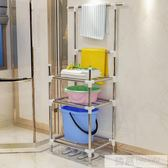 廚房置物架 浴室衛生間層架陽台臥室儲物收納架子落地 韓慕精品 YTL