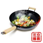 LMG長野不沾熟鐵鍋34cm+30cm二鍋特惠組-電電購