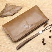 手拿包 錢包男長款超薄拉鍊青年軟頭層牛皮手包多功能男士手機包 俏腳丫