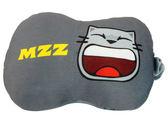 【貓爪抓MZZ】絨毛座椅頸枕
