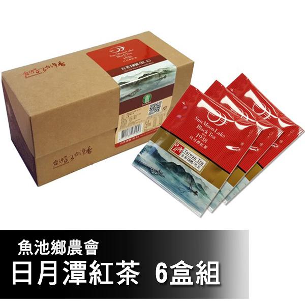 魚池鄉農會 日月潭紅茶-6盒/組 [免運]