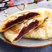 蔥阿伯.紅豆酥餅(2片/包,共三包)﹍愛食網
