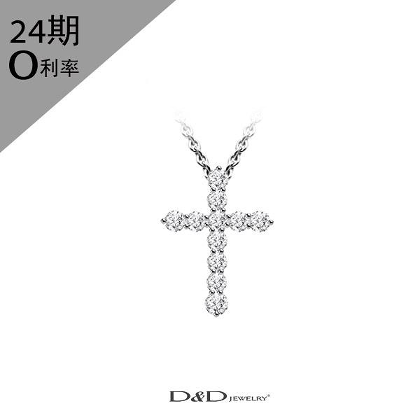 D&D 情人節禮物 十字架項鍊 Cross系列-大 925銀 ♥