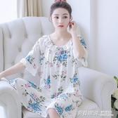 棉綢睡衣女夏季韓版綿綢短袖睡裙夏天薄款吊帶清新學生性感家居服  英賽爾